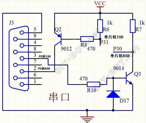 t89s52单片机开发板